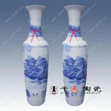 供应陶瓷礼品花瓶