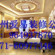 供应杭州写字楼装修公司电话批发