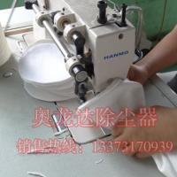 供应定制各种型号的大小除尘布袋 成品价格 异型定做