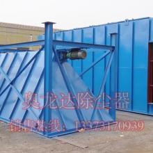 供应批发脉冲袋式除尘器哪家好 技术质量 除尘率高