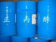河南厂家供应基础油