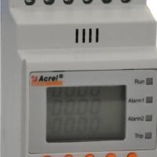 供应三相电压继电器