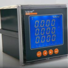 供应电能测量仪表