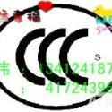 无线蓝牙提供RF卡FCC认证键盘读图片