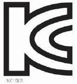 可以帮您快捷提供CB转KC认证韩国图片