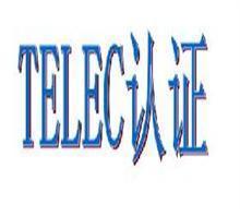 供应手机适配器做VCCI认证
