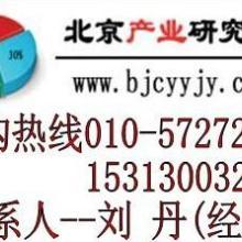 2012-2017年中国蜜饯行业投资分析及前景展望研究报告