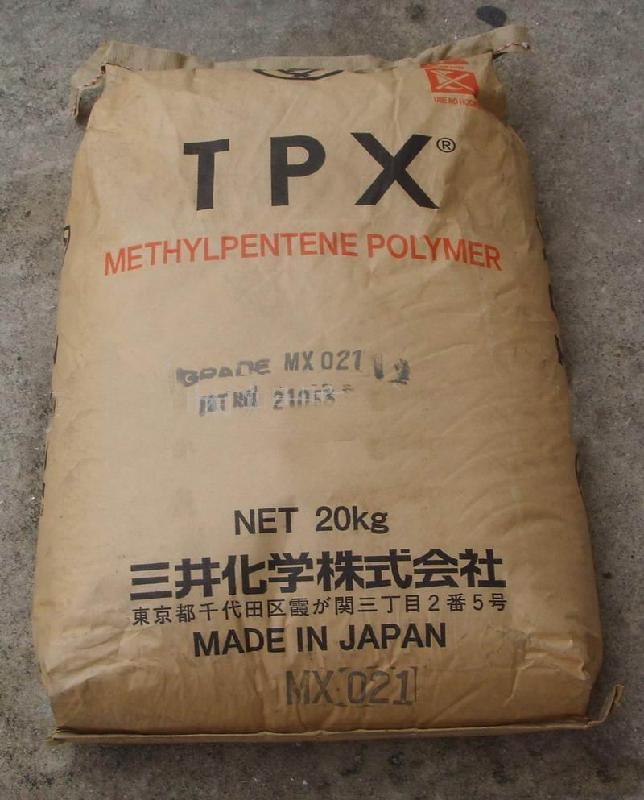 供应日本三井化学高透明耐热耐酸碱TPX  DX845金汇塑胶