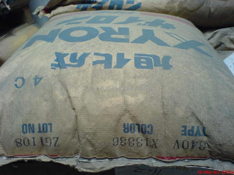 供应日本旭化成PPO高刚性耐热耐磨电绝缘1951B金汇塑胶