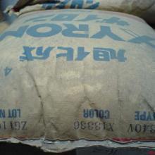 供应日本旭化成PPO耐高温增强EV80金汇塑胶供应图片