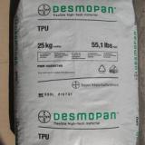供应德国拜耳耐候性高弹性TPU-5377金汇塑胶