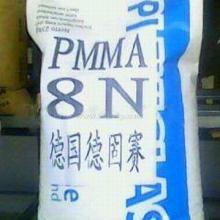 供应上海赢创德固赛超韧耐寒高透明PMMA 8NDF22金汇塑胶批发