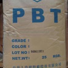 供应台湾长春耐热耐冲击耐化学性PBT 1100-211LC金汇塑胶批发
