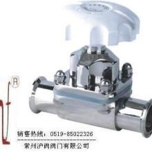 供应卫生级隔膜阀-江苏沪阀厂家直销图片