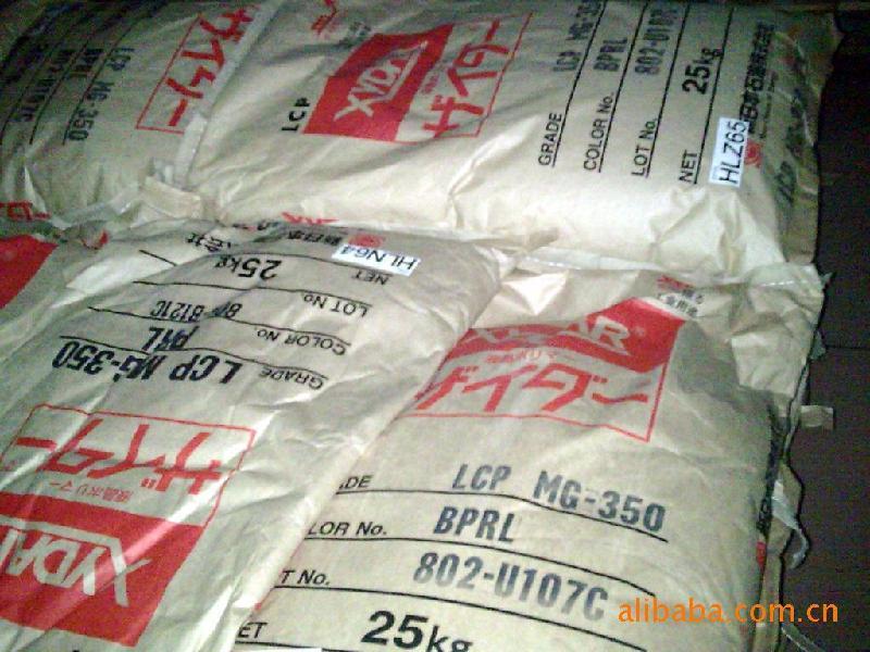 供应LCPHM402日本新石油BK