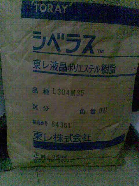 供应LCP日本东丽TX05MB