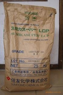 供应LCP日本住友E6007LHFBZ