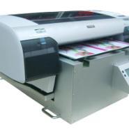 厂家直销铝塑板八色印刷机图片