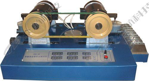 供应PDC-B智能型皮带测试台