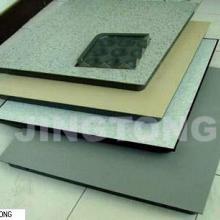 供应永久性防静电PVC塑料地板卷