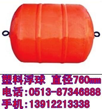 供应港口码头船舶航道塑料浮球工厂直销
