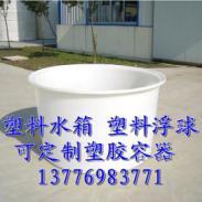 江苏食品塑料桶120升图片