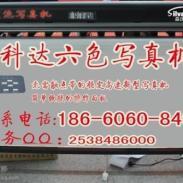 潍坊欣科达六色写真机墨水喷头图片