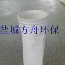 供应炼钢厂专用集尘布袋 材质规格齐全