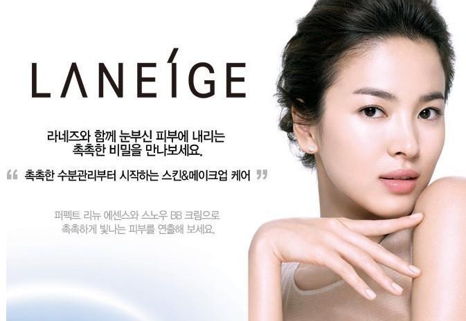 韩国化妆品兰芝图片