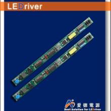 供应无频闪LED驱动电源龙华LED驱动电源最佳生产厂家