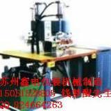 黑龙江KS-8000T油压高周波