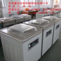 供应DZ-300单室真空包装机