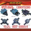 BHD2系列矿用隔爆型电缆接线盒图片