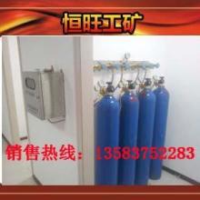 供应永久避难硐室供氧系统特点安装批发