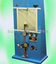 HR80-WLP2072平均粒度测试仪