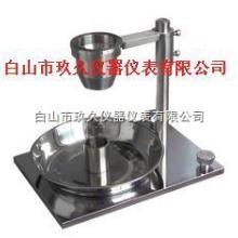 供应GJ03-13粉末流动性测定仪