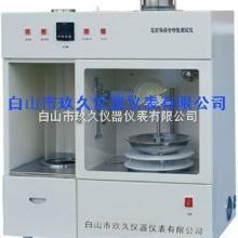 供应粉体综合特性测试仪