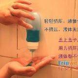 供应加工定制硅胶户外旅行用品 硅胶产旅行瓶