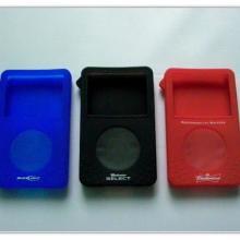 供应MP3硅胶保护套制品厂