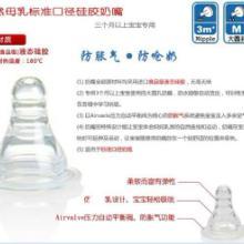 供应深圳最大的硅胶奶嘴生产批发商找铭锐