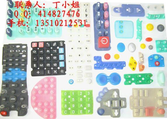 供应广东深圳硅橡胶导电按键生产厂家