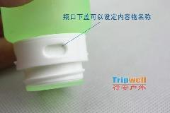 供应硅胶沐浴露分装瓶
