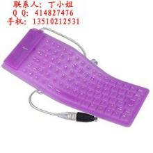 供应深圳各种款式硅胶笔记本无线电脑键盘低价销售图片