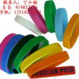供应深圳各种硅胶手环生产批发商