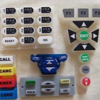 供应各种硅胶印字按键