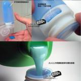 供应护肤品硅胶瓶/洗发水旅行瓶