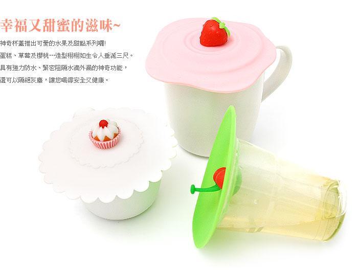 供应硅胶水杯/硅胶杯子