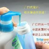 供应硅胶旅行瓶加工