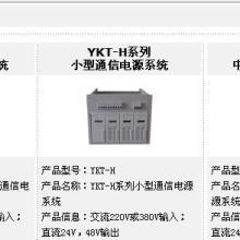 广州邮科通信电源系统批发