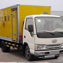 危险品运输车13872886550 化工品运输车 化学品运输车